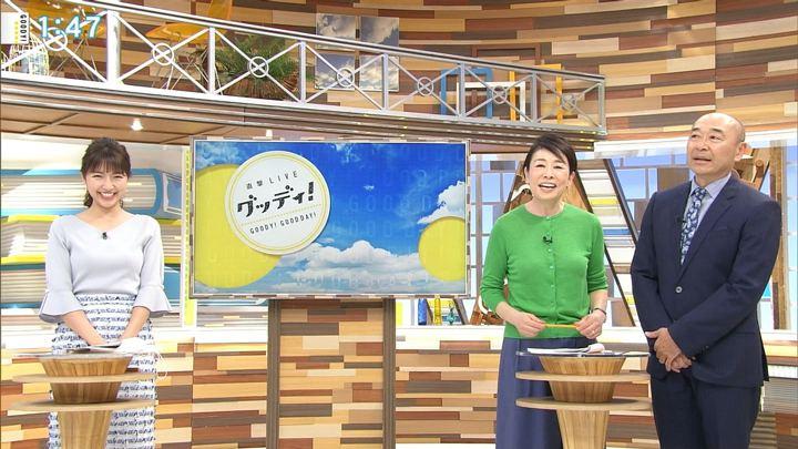 2018年04月19日三田友梨佳の画像07枚目