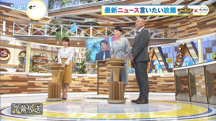 2018年04月20日三田友梨佳の画像01枚目