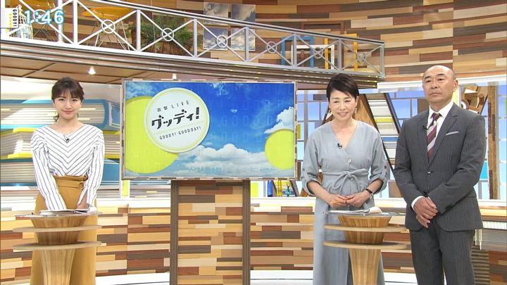 2018年04月20日三田友梨佳の画像02枚目