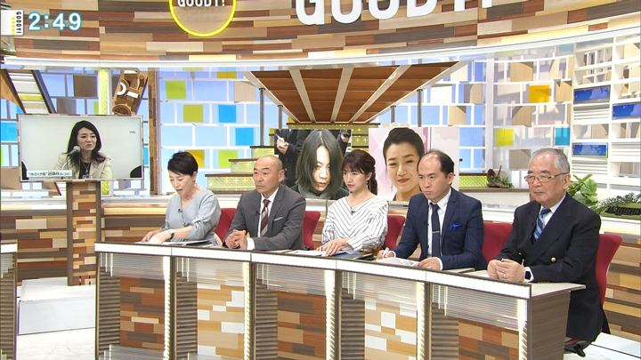 2018年04月20日三田友梨佳の画像08枚目