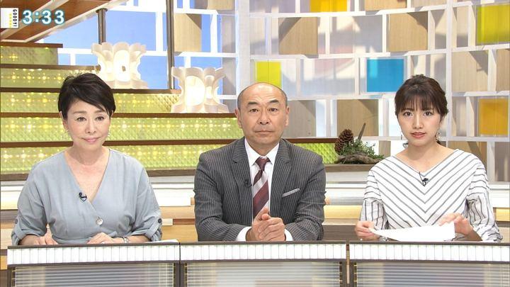 2018年04月20日三田友梨佳の画像14枚目