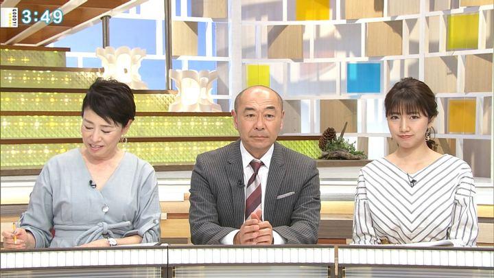 2018年04月20日三田友梨佳の画像16枚目