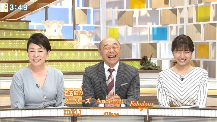 2018年04月20日三田友梨佳の画像17枚目
