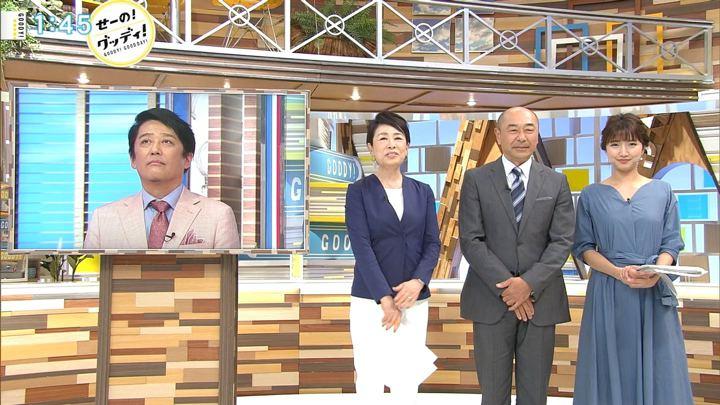 2018年04月23日三田友梨佳の画像02枚目