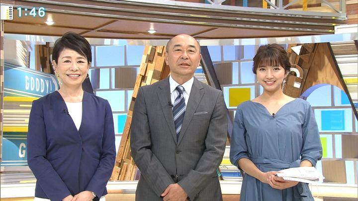 2018年04月23日三田友梨佳の画像04枚目