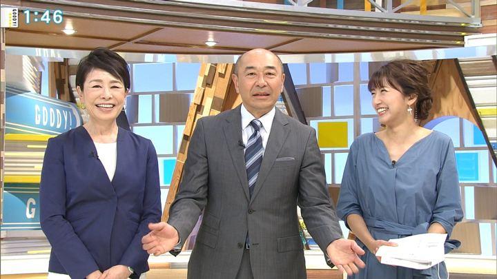 2018年04月23日三田友梨佳の画像05枚目