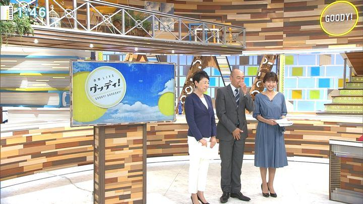 2018年04月23日三田友梨佳の画像06枚目