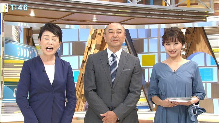 2018年04月23日三田友梨佳の画像07枚目