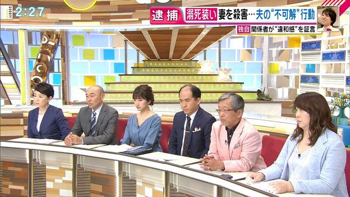 2018年04月23日三田友梨佳の画像10枚目
