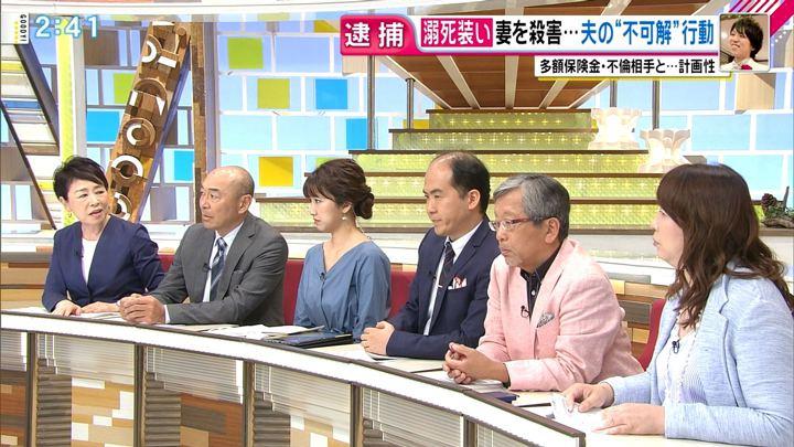 2018年04月23日三田友梨佳の画像14枚目