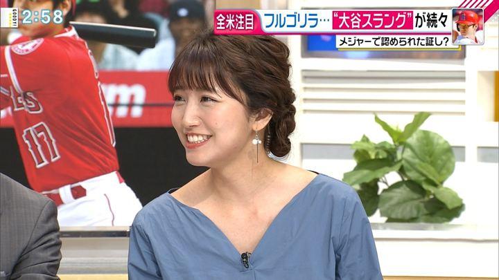 2018年04月23日三田友梨佳の画像17枚目