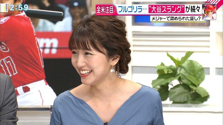 2018年04月23日三田友梨佳の画像21枚目
