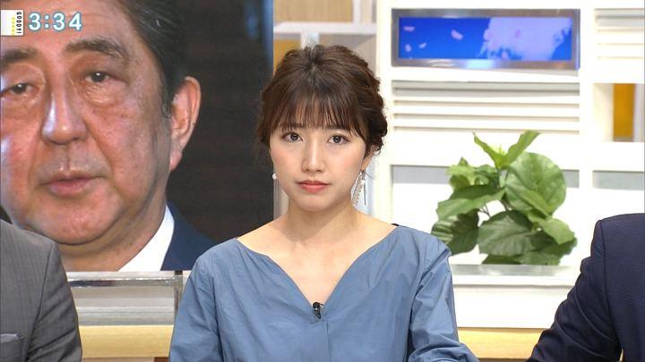2018年04月23日三田友梨佳の画像23枚目