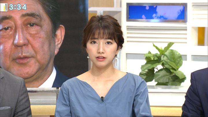 2018年04月23日三田友梨佳の画像24枚目