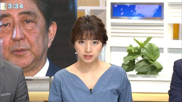 2018年04月23日三田友梨佳の画像25枚目