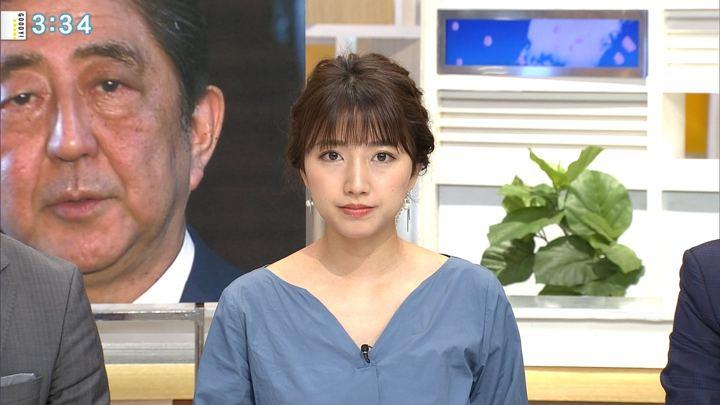 2018年04月23日三田友梨佳の画像26枚目