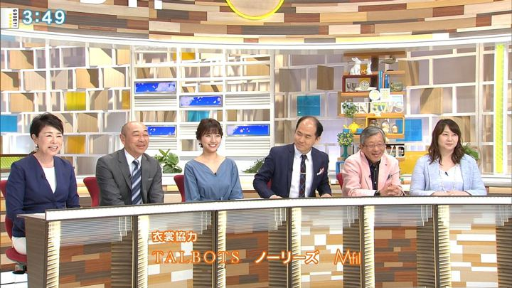 2018年04月23日三田友梨佳の画像27枚目