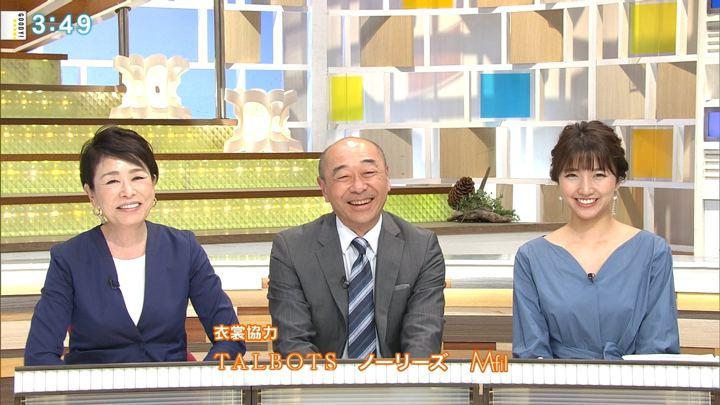 2018年04月23日三田友梨佳の画像28枚目