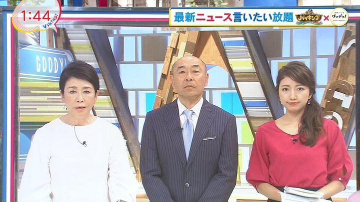 2018年04月24日三田友梨佳の画像01枚目