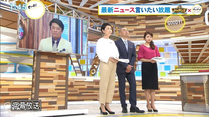 2018年04月24日三田友梨佳の画像02枚目