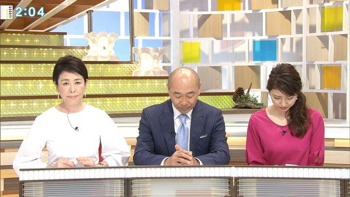 2018年04月24日三田友梨佳の画像07枚目