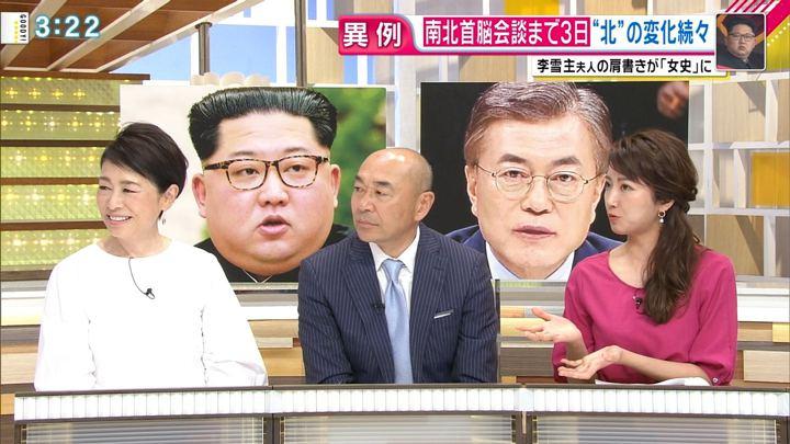 2018年04月24日三田友梨佳の画像10枚目