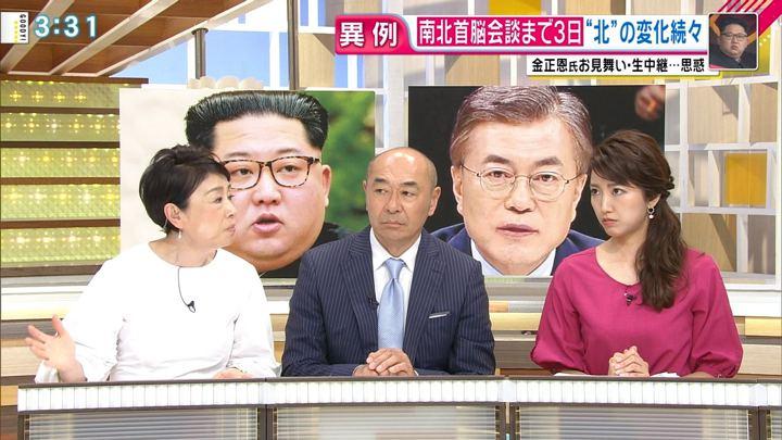 2018年04月24日三田友梨佳の画像11枚目