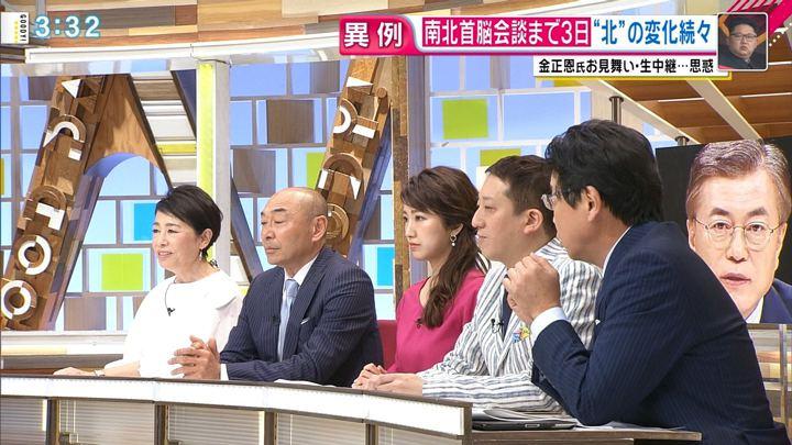 2018年04月24日三田友梨佳の画像12枚目