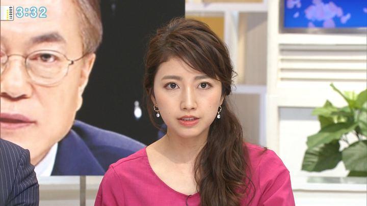 2018年04月24日三田友梨佳の画像15枚目