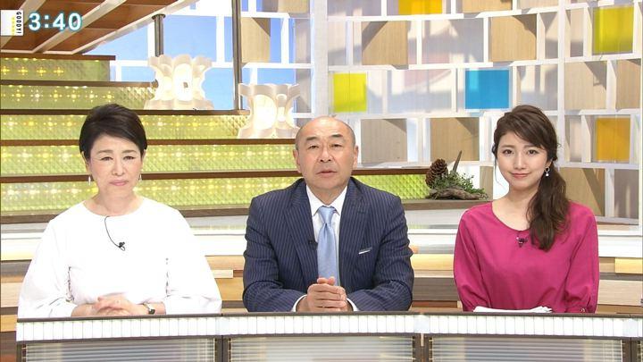 2018年04月24日三田友梨佳の画像18枚目