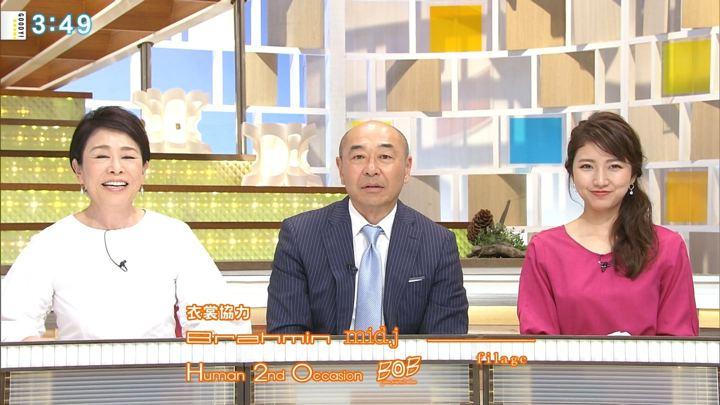 2018年04月24日三田友梨佳の画像20枚目