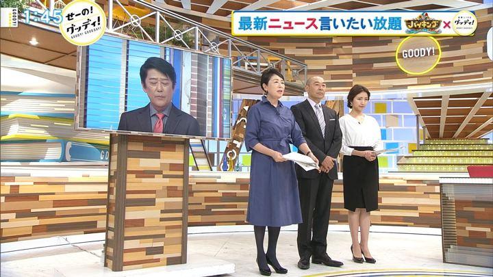 2018年04月25日三田友梨佳の画像02枚目