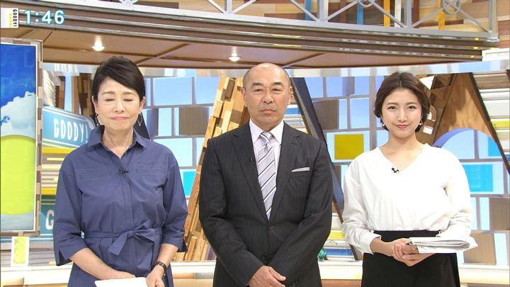 2018年04月25日三田友梨佳の画像03枚目