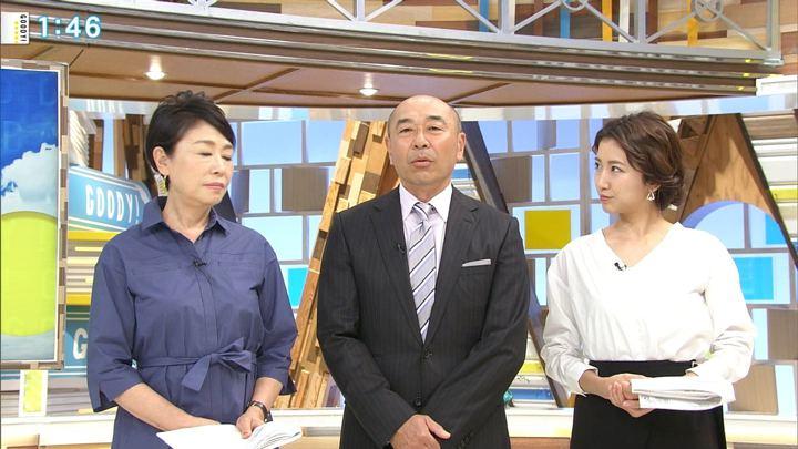 2018年04月25日三田友梨佳の画像05枚目