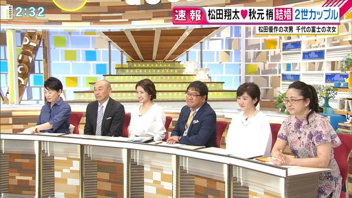 2018年04月25日三田友梨佳の画像09枚目