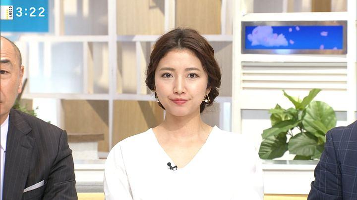 2018年04月25日三田友梨佳の画像11枚目