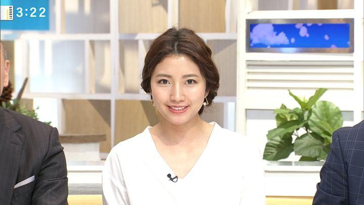 2018年04月25日三田友梨佳の画像12枚目