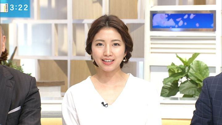 2018年04月25日三田友梨佳の画像13枚目