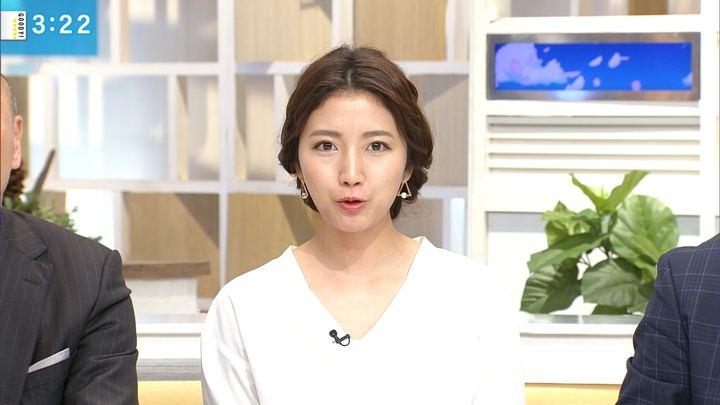 2018年04月25日三田友梨佳の画像14枚目