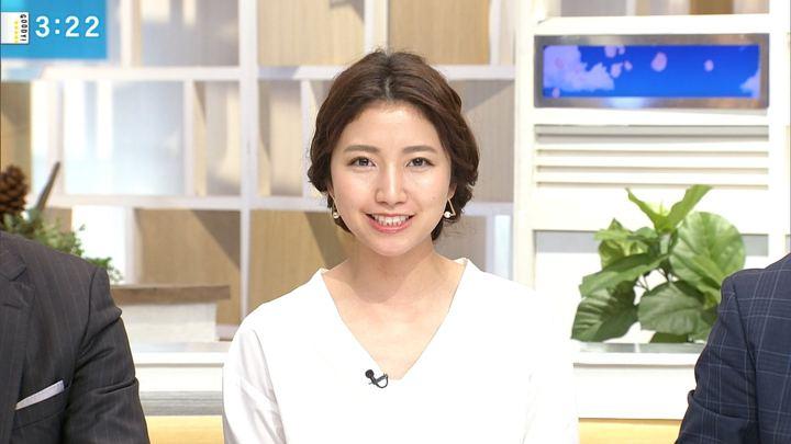 2018年04月25日三田友梨佳の画像15枚目