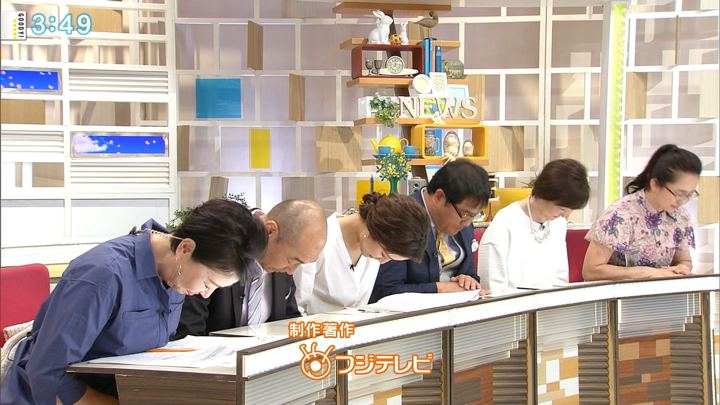 2018年04月25日三田友梨佳の画像17枚目
