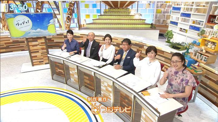 2018年04月25日三田友梨佳の画像18枚目
