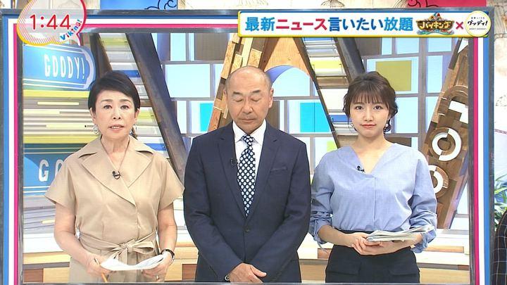 2018年04月26日三田友梨佳の画像01枚目