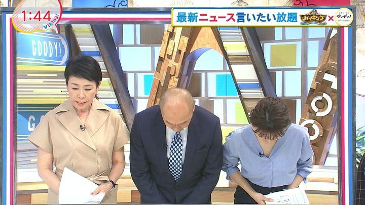 2018年04月26日三田友梨佳の画像02枚目