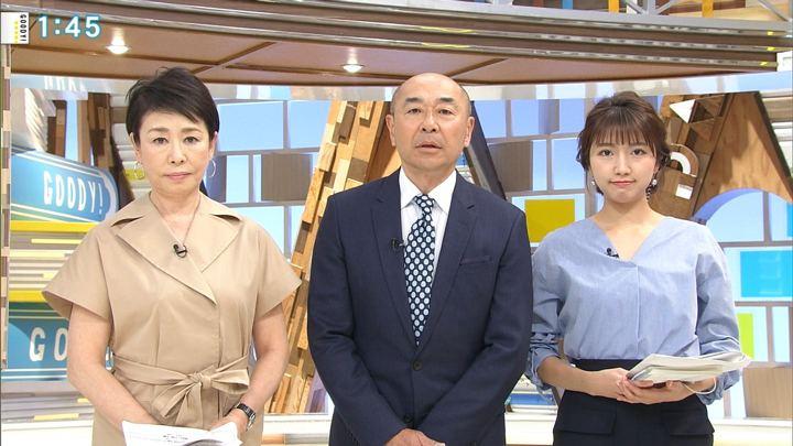 2018年04月26日三田友梨佳の画像05枚目