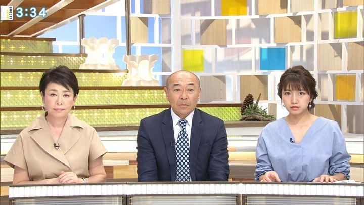 2018年04月26日三田友梨佳の画像12枚目
