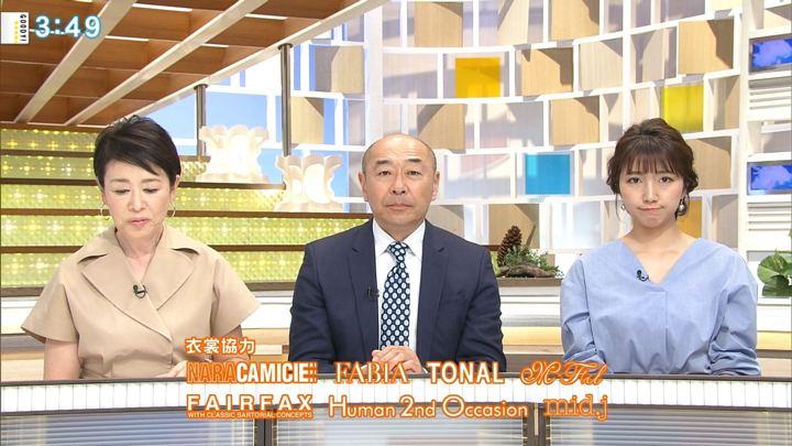 2018年04月26日三田友梨佳の画像14枚目