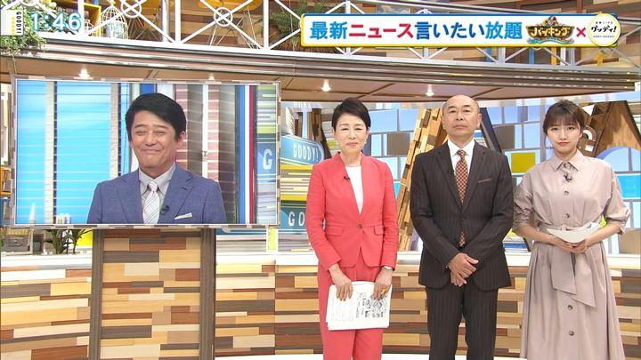 2018年04月27日三田友梨佳の画像03枚目