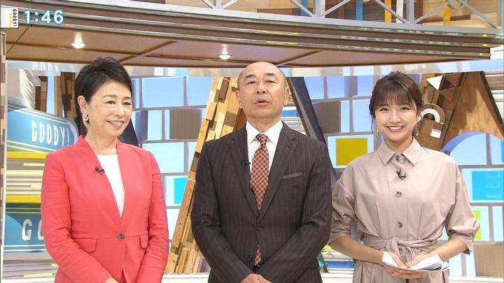 2018年04月27日三田友梨佳の画像06枚目