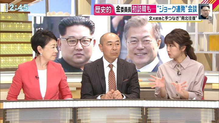 2018年04月27日三田友梨佳の画像10枚目